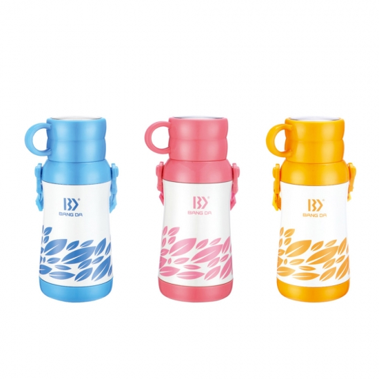 Thermal Kids Water Bottle